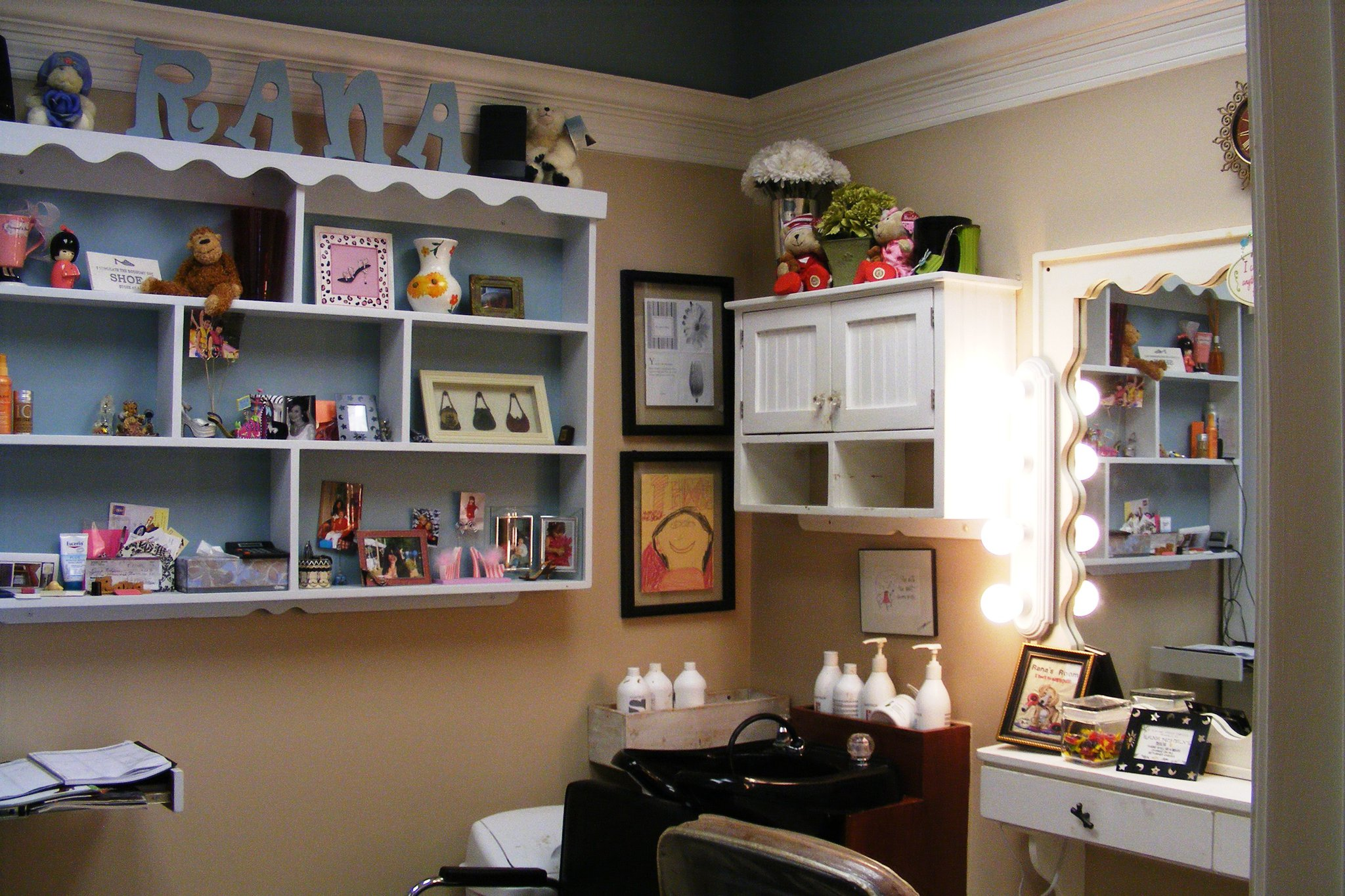 Rana's Room